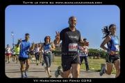 VII_Maratonina_dei_Fenici_0292