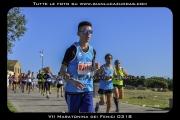 VII_Maratonina_dei_Fenici_0318