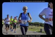 VII_Maratonina_dei_Fenici_0328