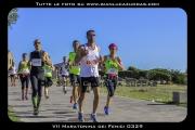 VII_Maratonina_dei_Fenici_0329