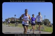 VII_Maratonina_dei_Fenici_0336
