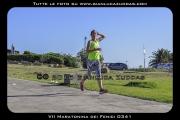 VII_Maratonina_dei_Fenici_0341