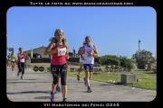VII_Maratonina_dei_Fenici_0345