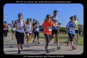 VII_Maratonina_dei_Fenici_0349