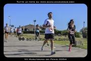 VII_Maratonina_dei_Fenici_0354