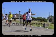 VII_Maratonina_dei_Fenici_0360