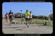 VII_Maratonina_dei_Fenici_0366