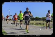 VII_Maratonina_dei_Fenici_0367