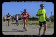 VII_Maratonina_dei_Fenici_0370