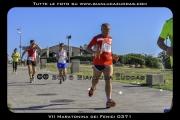 VII_Maratonina_dei_Fenici_0371