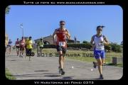 VII_Maratonina_dei_Fenici_0373