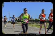 VII_Maratonina_dei_Fenici_0375