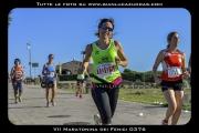 VII_Maratonina_dei_Fenici_0376
