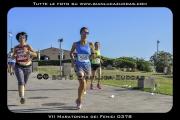VII_Maratonina_dei_Fenici_0378