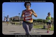 VII_Maratonina_dei_Fenici_0379