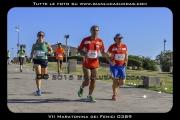 VII_Maratonina_dei_Fenici_0389