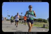 VII_Maratonina_dei_Fenici_0391