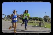 VII_Maratonina_dei_Fenici_0392