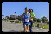 VII_Maratonina_dei_Fenici_0394