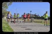 VII_Maratonina_dei_Fenici_0396