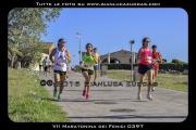 VII_Maratonina_dei_Fenici_0397