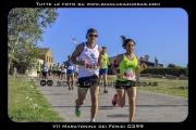 VII_Maratonina_dei_Fenici_0399