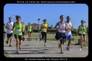 VII_Maratonina_dei_Fenici_0413