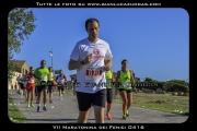 VII_Maratonina_dei_Fenici_0416