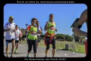 VII_Maratonina_dei_Fenici_0421