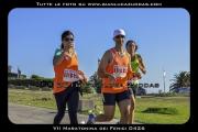 VII_Maratonina_dei_Fenici_0426