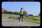 VII_Maratonina_dei_Fenici_0429