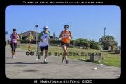 VII_Maratonina_dei_Fenici_0430