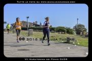VII_Maratonina_dei_Fenici_0435