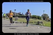 VII_Maratonina_dei_Fenici_0436