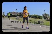 VII_Maratonina_dei_Fenici_0437