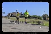 VII_Maratonina_dei_Fenici_0438
