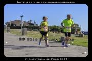 VII_Maratonina_dei_Fenici_0439