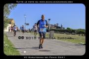 VII_Maratonina_dei_Fenici_0441