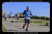 VII_Maratonina_dei_Fenici_0443
