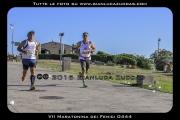 VII_Maratonina_dei_Fenici_0444