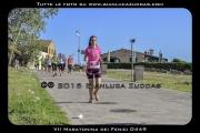VII_Maratonina_dei_Fenici_0449