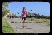 VII_Maratonina_dei_Fenici_0450