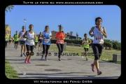 VII_Maratonina_dei_Fenici_0456