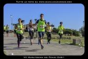 VII_Maratonina_dei_Fenici_0461