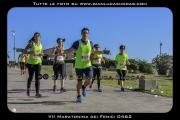 VII_Maratonina_dei_Fenici_0462