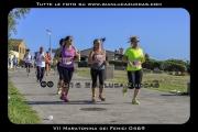 VII_Maratonina_dei_Fenici_0469