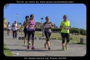 VII_Maratonina_dei_Fenici_0470