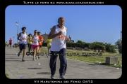 VII_Maratonina_dei_Fenici_0472