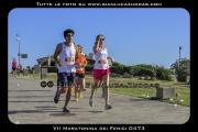 VII_Maratonina_dei_Fenici_0473