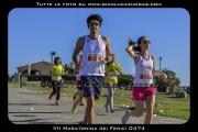 VII_Maratonina_dei_Fenici_0474